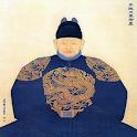 조선왕조실록 icon
