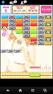 ブロッククラッシュ チームD for GREE- screenshot thumbnail