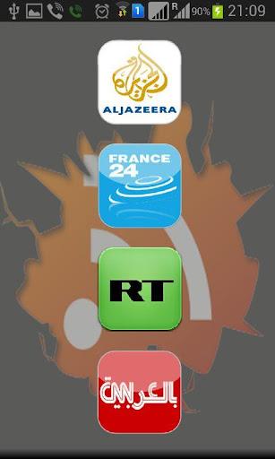Arabic RSS News