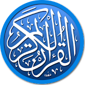 Al Quran Eng + Audio Ads Free
