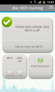 dtac WiFi roaming - screenshot thumbnail