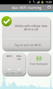 dtac WiFi roaming - screenshot thumbnail