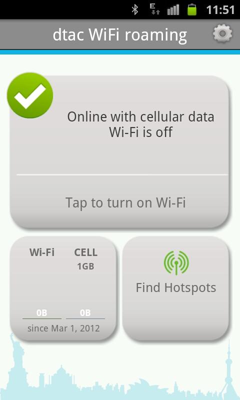 dtac WiFi roaming - screenshot
