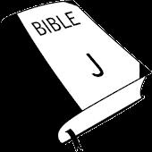 qt Jesus Christ Contemplation