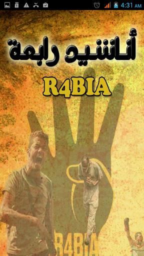 أناشيد رابعة R4BIA Songs