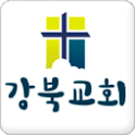 강북교회 홈페이지