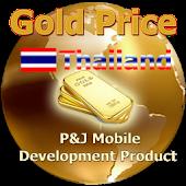 ราคาทอง Gold Price Thailand