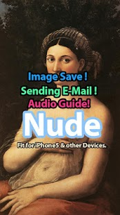 Audio Guide - Nude Gallery- screenshot thumbnail