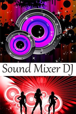 Sound Mixer DJ