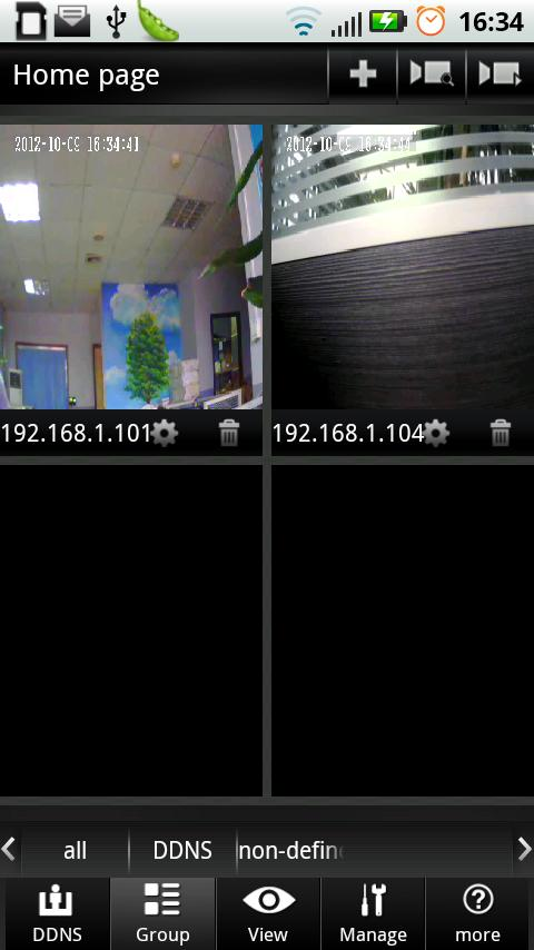 IP Camera Multi-Viewer - screenshot