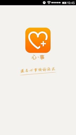 【記憶體加速】Memory Booster v5.8 已付費繁體中文修正版-Android 軟體 ...