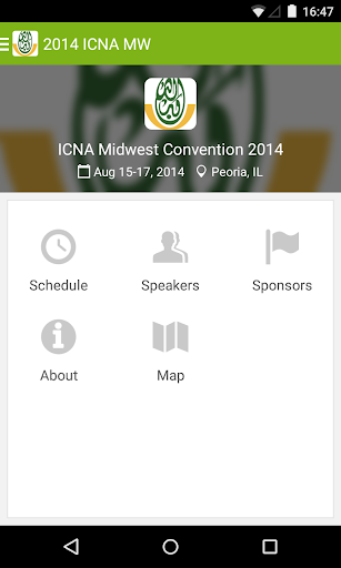 ICNA Midwest Convention 2014