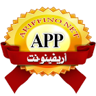 Ariffino أريفينو icon