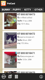 Pet Identity card- screenshot thumbnail