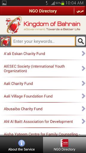 NGO Directory