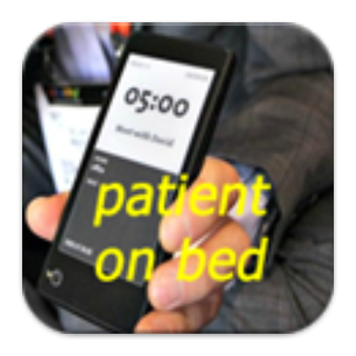 Patient on-bed engagement tool