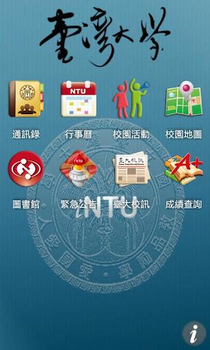 Billa:在 App Store 上的 App - iTunes - Apple
