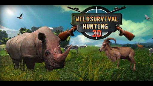 真正的狩獵