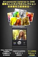 Screenshot of Camera+ (Camera Studio)