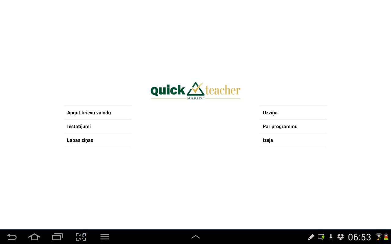 QuickTeacher Krievu valoda - screenshot