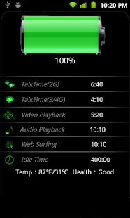 Super aTool Box-cache battery - screenshot thumbnail