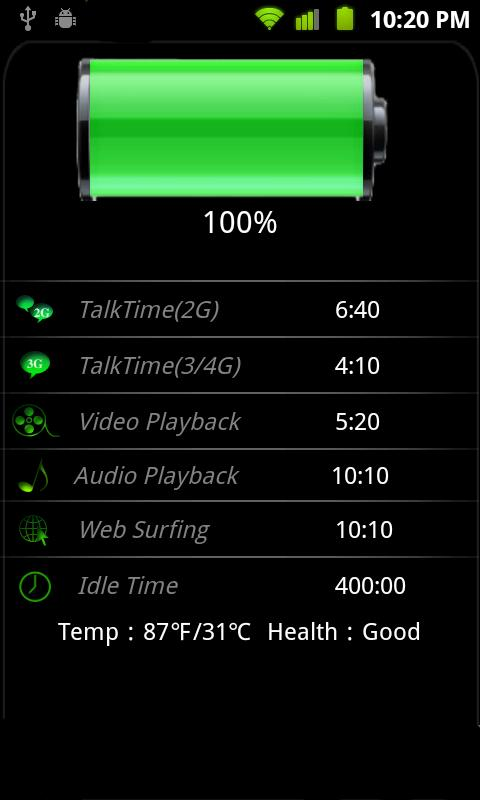 Super aTool Box-cache battery - screenshot