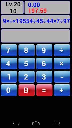 High Speed Calculator-Tap Fast