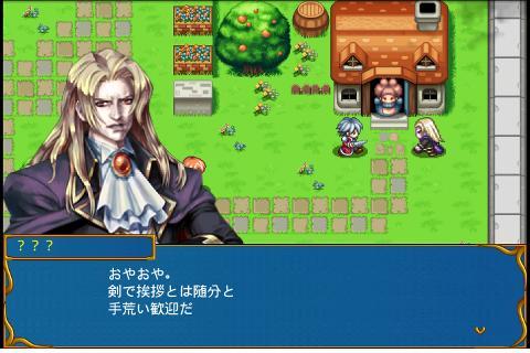 アクロスエイジDX(日本語版)- image