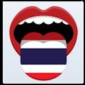 שיחון לימוד השפה התאילנדית icon