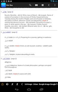 玩書籍App|English Persian Dictionary Box免費|APP試玩