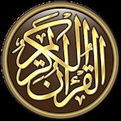 Al Quran Melayu Sudais Audio
