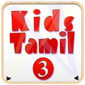 The Kids School (Tamil) - 3