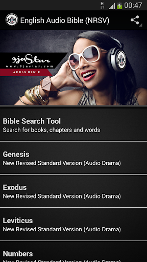 English Audio Bible NRSV
