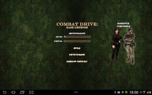 Combat Drive: Base Defense