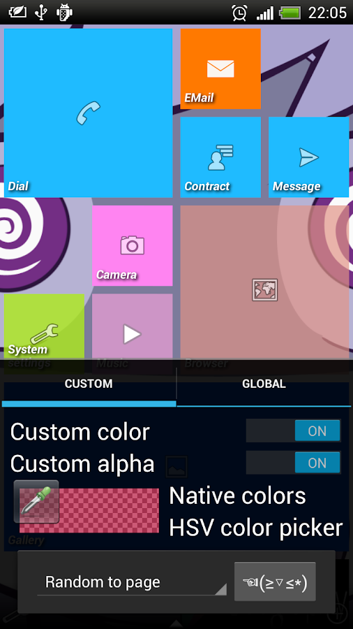 Arikui Launcher - screenshot