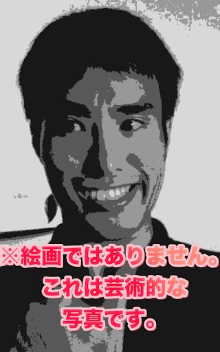 モノクロPhotoカメラ ~絵画風な写真~