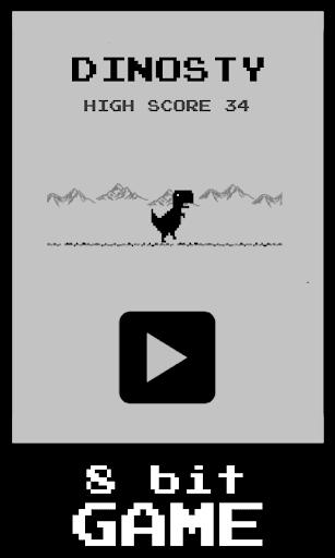 免費下載休閒APP Cute Dino Run-aka Run Dino Run app開箱文 APP開箱王