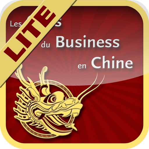 Clefs du Business en Chine Lit LOGO-APP點子