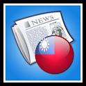 台湾新闻 icon