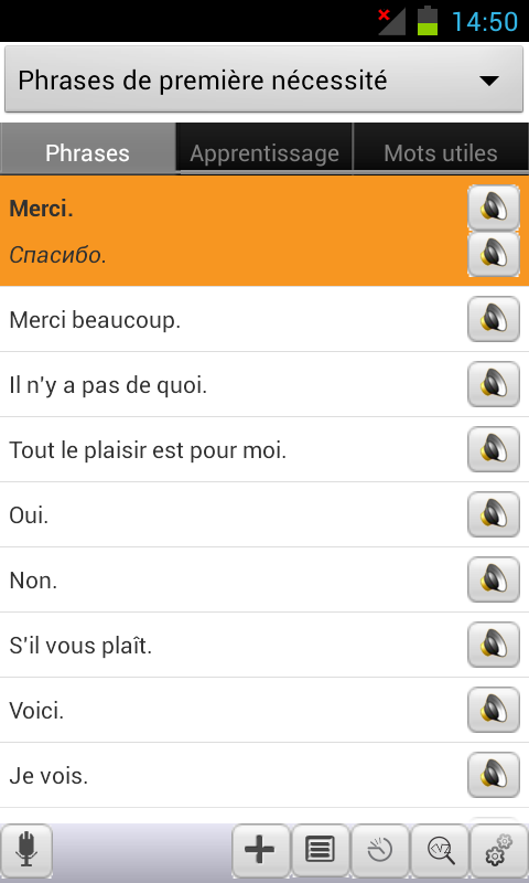 French<->Russian Phrasebook- screenshot