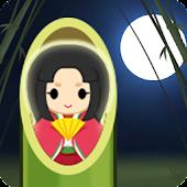 Bamboo hunting master