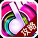 节奏大师最新攻略2014 icon