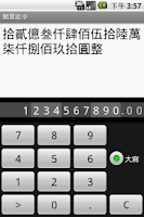 Screenshot of Cheque-mate