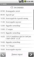 Screenshot of Mongolian Tv Guide
