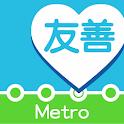 Friendly Metro Taipei 2015 icon