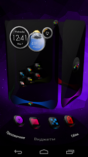 Next Launcher Theme CosMix 3D- screenshot thumbnail