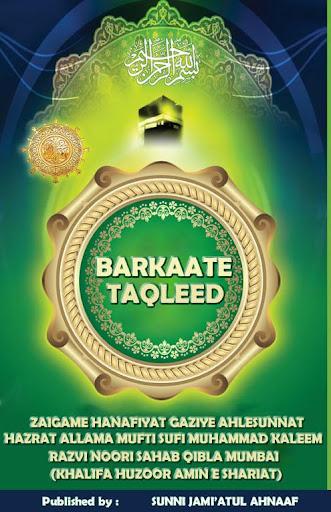 BARKAATE TAQLEED