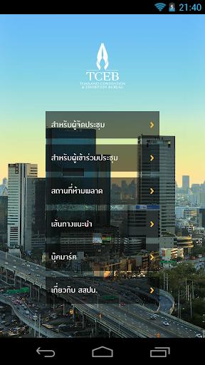 D-MICE Bangkok