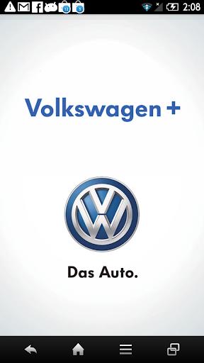Volkswagen+:旧バージョン
