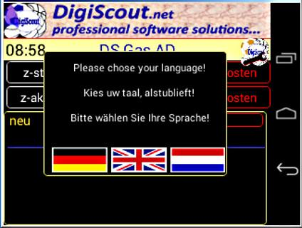 DigiScout Gas AD